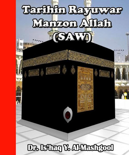 Tarihin Manzon Allah SAW