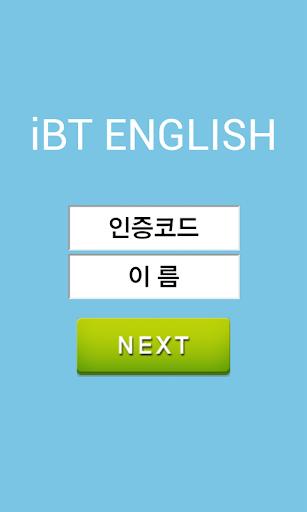 iBT English