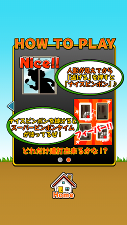 Super Knock And Run 1.0.0 screenshot 376661