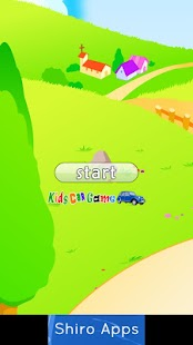 Match Cars for little kids- screenshot thumbnail