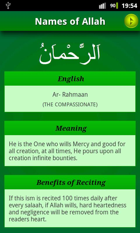 99 Names of Allah: AsmaUlHusna - screenshot