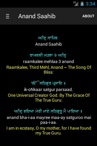 Nitnem Sikh Prayers- screenshot