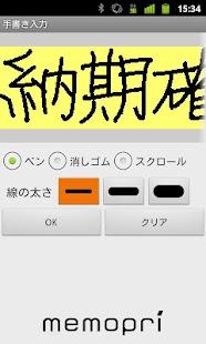 memopri MEP-SP10- screenshot thumbnail
