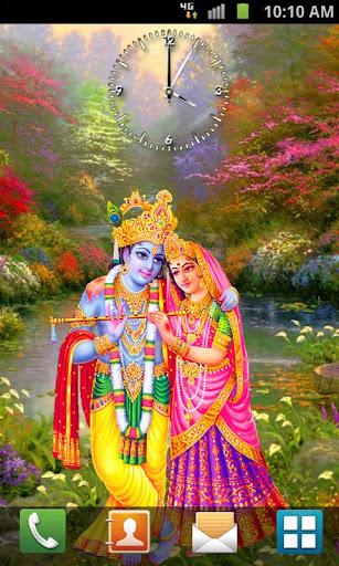 Radha Krishna Analog Clock