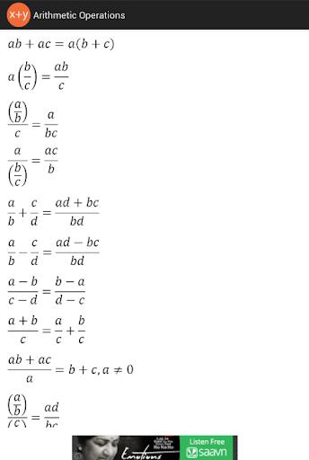 【免費教育App】Algebra Formulas-APP點子