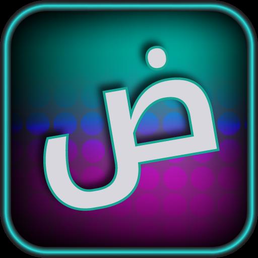 كلمات 2015 file APK Free for PC, smart TV Download