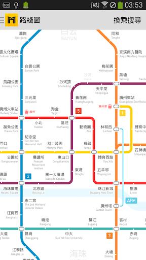 廣州地鐵通 Metro Guangzhou Subway