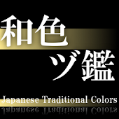 Japanese Traditional Colors