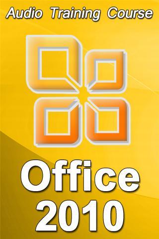 Аудиокурс Microsoft Office 2010
