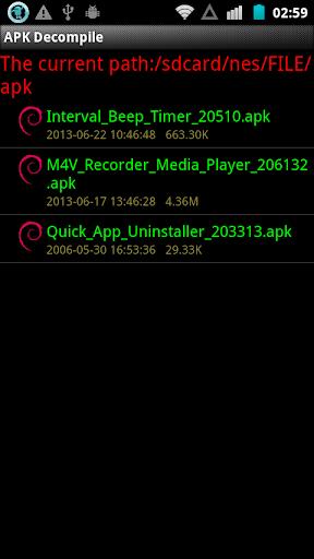 【免費通訊App】APK Decompile-APP點子
