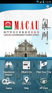 Experience Macau - screenshot thumbnail
