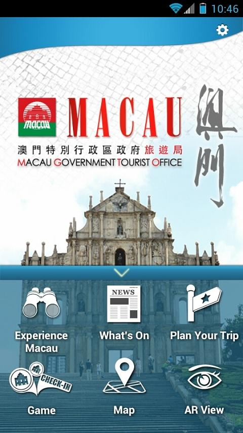 Experience Macau - screenshot