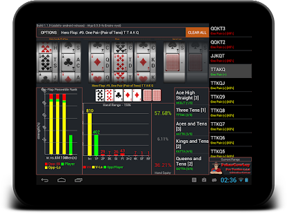 Poker Texas Hold 'Em Pro - screenshot thumbnail
