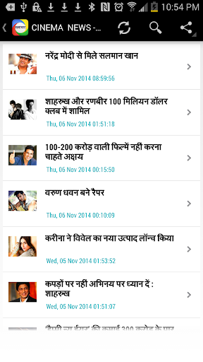 Samachar- The Hindi News App
