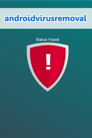 免费的Android病毒删除