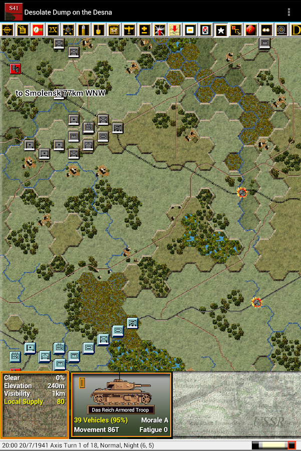Panzer Campaigns- Smolensk '41- screenshot