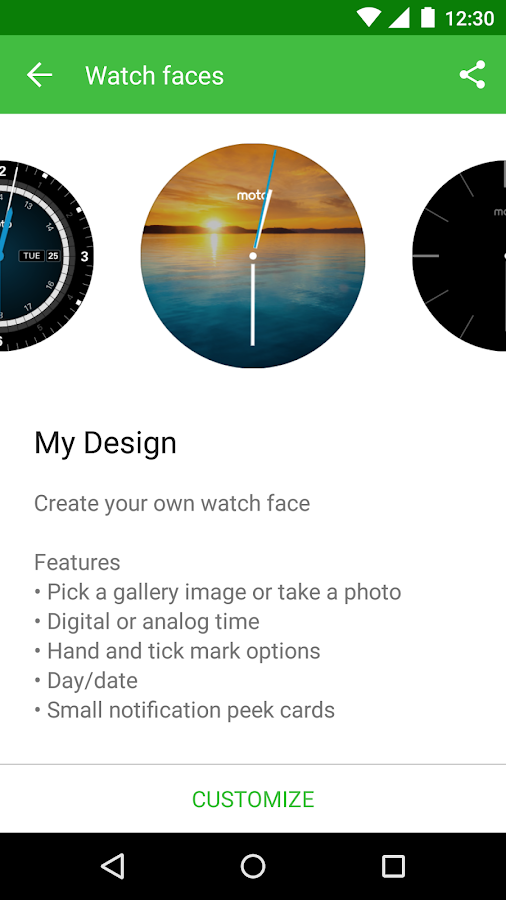Motorola Connect- screenshot