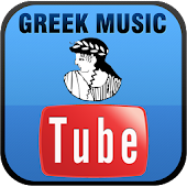 GREEK MUSIC HOT HIT
