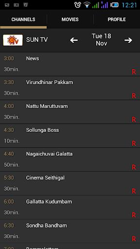 Chitram TV screenshot 3