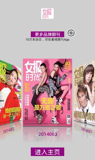 【直裝版】SD卡權限修復器 V1.3-Android 軟體下載-Android 遊戲/軟體/繁化/交流-Android 台灣中文網 - APK.TW