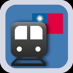 대만지하철 - 타이페이 旅遊 App LOGO-APP試玩