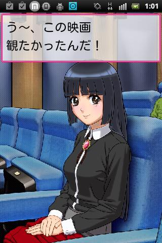 Nagai Kurokami No My Kanojo- screenshot