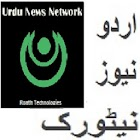 Urdu News Network icon