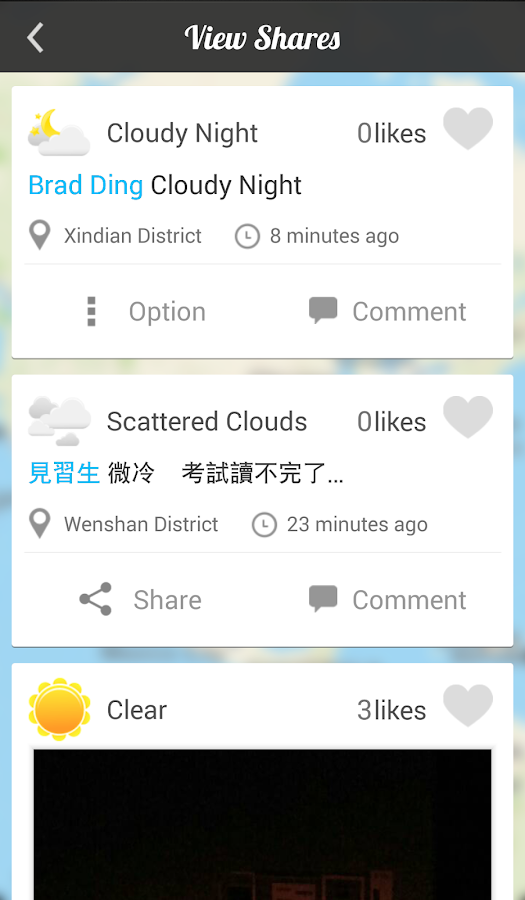 Howeather- screenshot