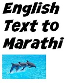 English Text to Marathi