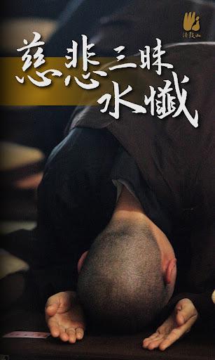 民視新聞 節目表 台灣電視節目表查詢 - nio電視網 頻道節目表查詢