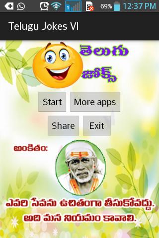 Telugu Jokes 6