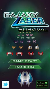 GalaxyLaser SURVIVAL - screenshot thumbnail