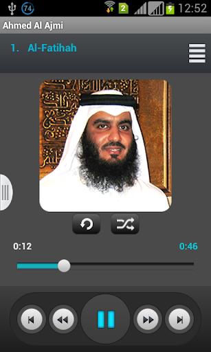 Ahmed Al Ajmi
