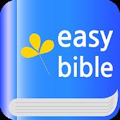 Easy Bible( Bible study app)