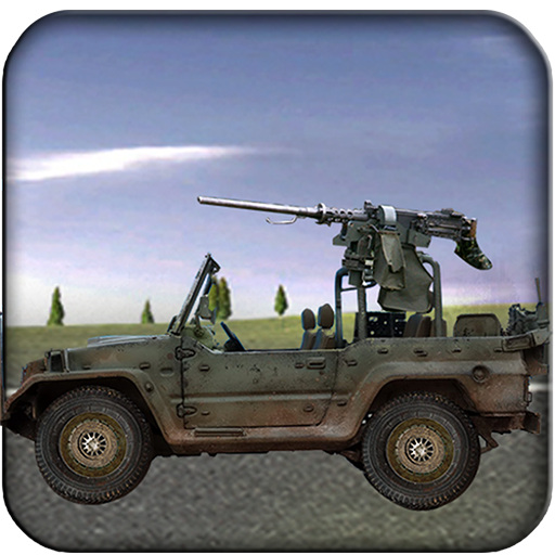 戰爭武器數碼玩具 休閒 App LOGO-硬是要APP