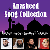 Anasheed Collection 200+ Songs أناشيد