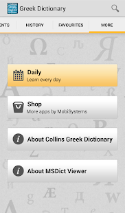 Collins Greek Dictionary TR - screenshot thumbnail