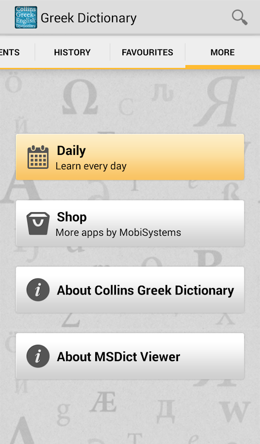 Collins Greek Dictionary TR - screenshot
