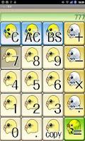 Screenshot of Innko Calculator
