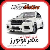 MasrMotors Car Club