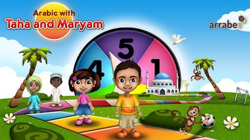 Arabic with Taha Maryam