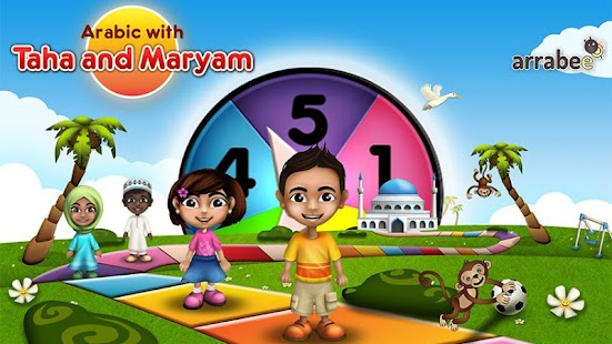 Arabic with Taha & Maryam- screenshot thumbnail