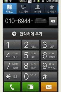 玩免費商業APP|下載명함일기장(내명함일기장) app不用錢|硬是要APP