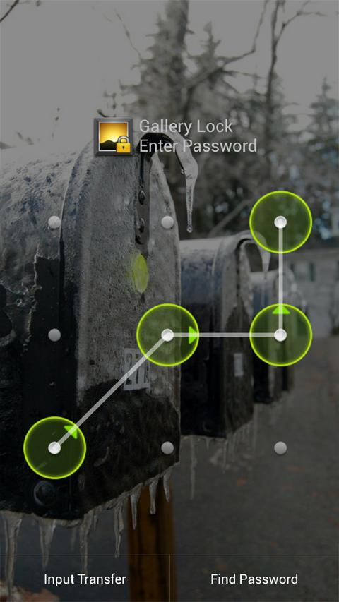 Gallery Lock (Hide pictures) - screenshot