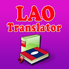 Lao Translator icon