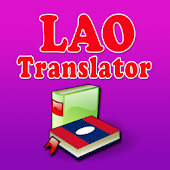Lao Translator
