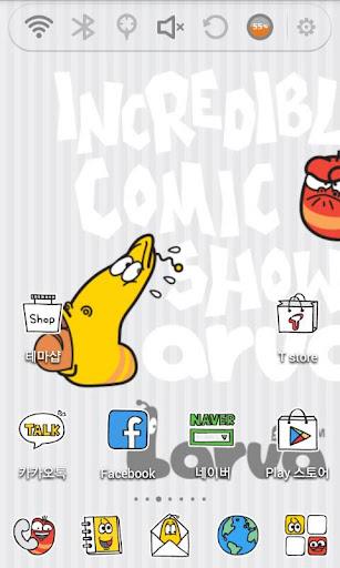 국민애벌레 라바의 코믹쇼 런처플래닛 테마