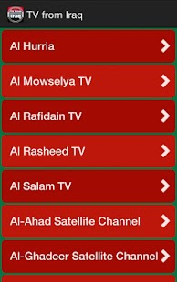 TV from Iraq - screenshot thumbnail