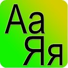 Ukrainian Alphabet nn5n[alpha] icon