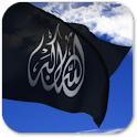 Allahu Akbar Live Wallpaper logo